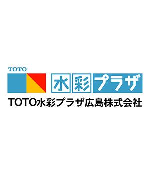 初めまして、TOTO水彩プラザです!