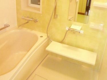 岩国市 A様邸 浴室・洗面リフォーム事例