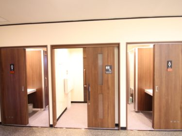広島県 宮島 旅館