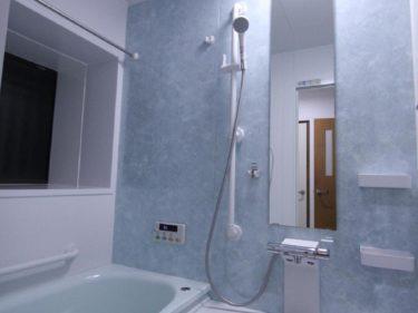 浴室・洗面・トイレリフォーム