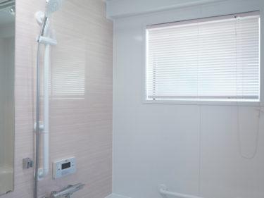 暖かくリラックスできる浴室